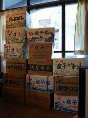 『中華ソバ 伊吹』7周年記念イベント 第二部-20