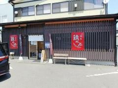 麺屋 鶏っぷ【弐】-1