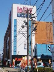 【新店】無化調らぁ麺専門店 牟岐縄屋-2