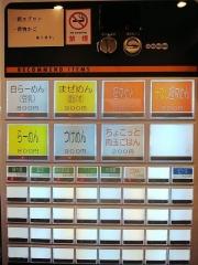 【新店】ひよこプリン-8