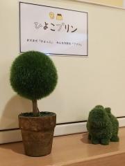 【新店】ひよこプリン-9