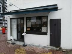 メンドコロ Kinari【参】-2
