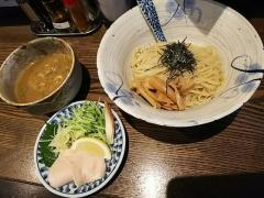 メンドコロ Kinari【参】-7