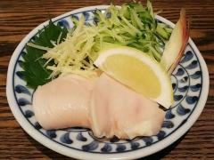 メンドコロ Kinari【参】-9