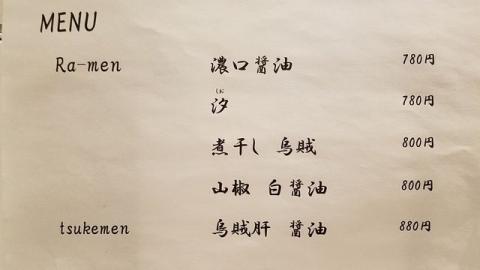 メンドコロ Kinari【参】-00