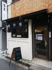 【新店】蕎麦 いなり-1