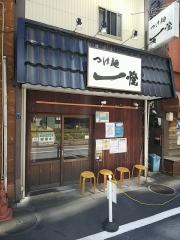 つけ麺 一燈【弐八】-1