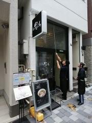 らぁ麺 やまぐち【参】-3
