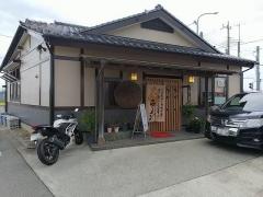 【新店】麺処 かつ善-1