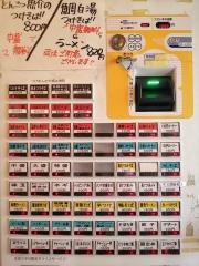 【新店】麺処 かつ善-6