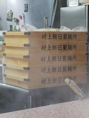 【新店】麺処 かつ善-8