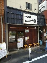 つけ麺 一燈【弐九】-1