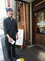 つけ麺 一燈【弐九】-6