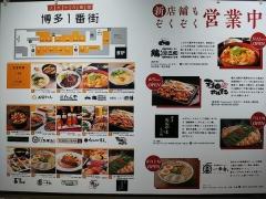 【新店】飯と酒 いちばん-5