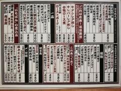【新店】飯と酒 いちばん-7