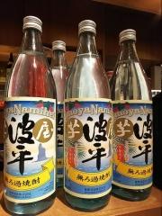 【新店】飯と酒 いちばん-21