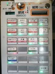 中華そば 大井町 和渦【八】-5