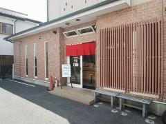 【新店】中華蕎麦 円雀-2