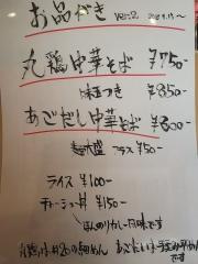 【新店】中華蕎麦 円雀-7