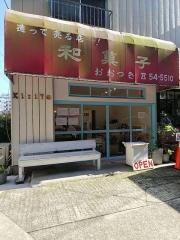 The Noodles Saloon Kiriya【六】-1