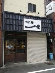 つけ麺 一燈【参拾】-3