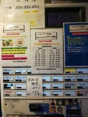 つけ麺 一燈【参拾】-7