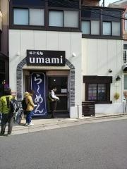 極汁美麺 umami【六】-1