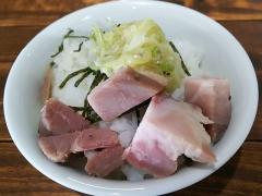麺処 清水【弐】-9
