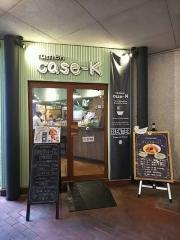 ramen case-K【参】-1
