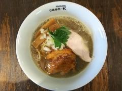 ramen case-K【参】-7