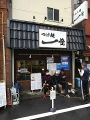 つけ麺 一燈【参壱】-1