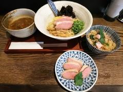 メンドコロ Kinari【五】-5