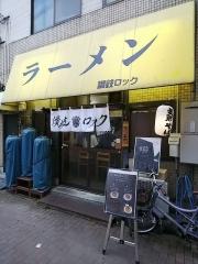 支那そば 讃岐ロック【七】-1