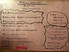 支那そば 讃岐ロック【七】-13