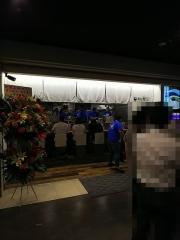 【新店】麺屋翔 みなと-1