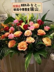 【新店】麺屋翔 みなと-26
