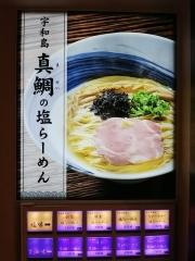 【新店】麺屋翔 みなと-8
