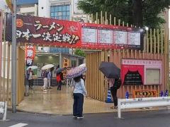 大つけ麺博 10周年特別企画 ラーメン日本一決定戦 ~王者-23「徳島ラーメン 肉玉入り」~-2
