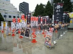 大つけ麺博 10周年特別企画 ラーメン日本一決定戦 ~王者-23「徳島ラーメン 肉玉入り」~-7
