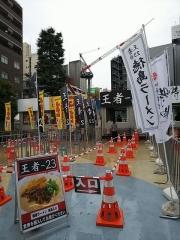 大つけ麺博 10周年特別企画 ラーメン日本一決定戦 ~王者-23「徳島ラーメン 肉玉入り」~-9