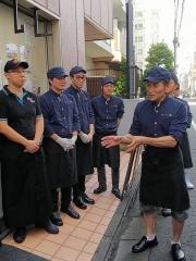 麺屋 一燈【四九】-12