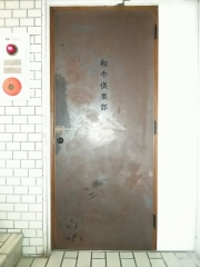 【新店】鶏そば 山もと-7