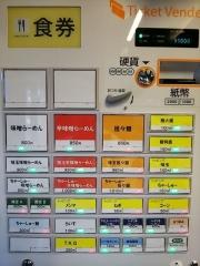 【新店】味噌っ子 ふっく-2