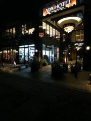 広島乃風 アパホテル広島駅前大橋店-2