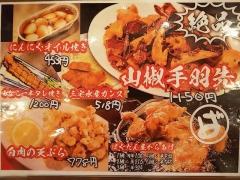 広島乃風 アパホテル広島駅前大橋店-11