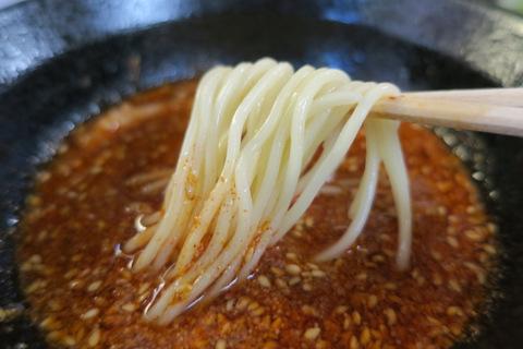 風林_4(麺)