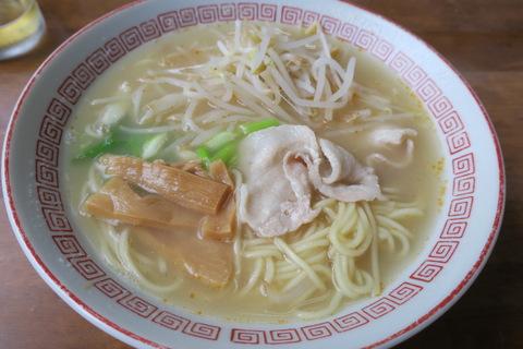 正木食堂(ラーメン)