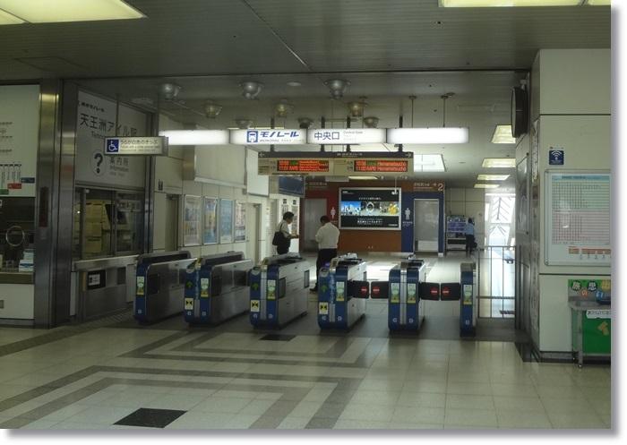 天王洲アイル駅DSC01692