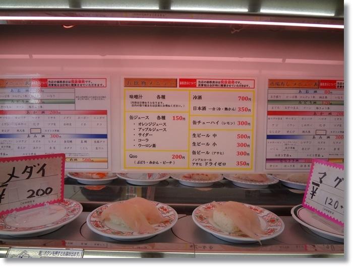 ヤマサ水産市場寿司DSC01745