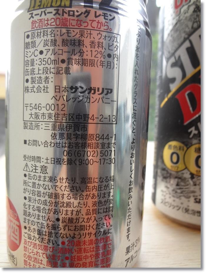 マイブームDSC01763